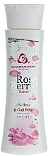 Düfte, Parfümerie und Kosmetik Körperlotion - Bulgarian Rose Rose Berry Nature Lotion