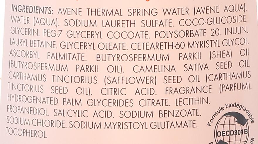 Sanftes Duschgel für empfindliche Haut - Avene Body Gentle Shower Gel — Bild N5