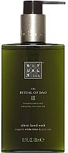 Düfte, Parfümerie und Kosmetik Flüssige Handseife mit weißem Lotus und Hiobstränensamen - Rituals The Ritual of Dao Hand Wash