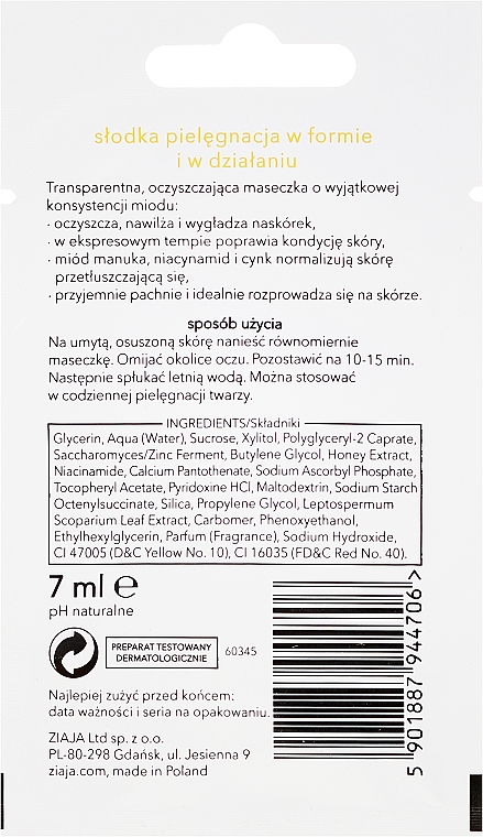 Gesichtsmaske gegen Akne mit Manuka-Honig - Ziaja — Bild N2