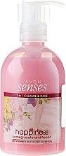 Düfte, Parfümerie und Kosmetik Flüssige Handseife mit Granatapfel und Freesie - Avon Senses