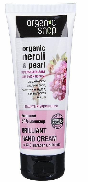 Hand- und Nagelbalsam mit Bio Kirschen- und Lotusblütenextrakt - Organic Shop Brilliant Hand Cream — Bild N1