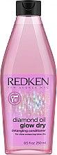 Düfte, Parfümerie und Kosmetik Haarspülung - Redken Diamond Oil Glow Dry Conditioner