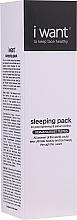 Düfte, Parfümerie und Kosmetik Nachtgesichtsmaske mit Honig - I Want To Keep Face Healthy Sleeping Pack
