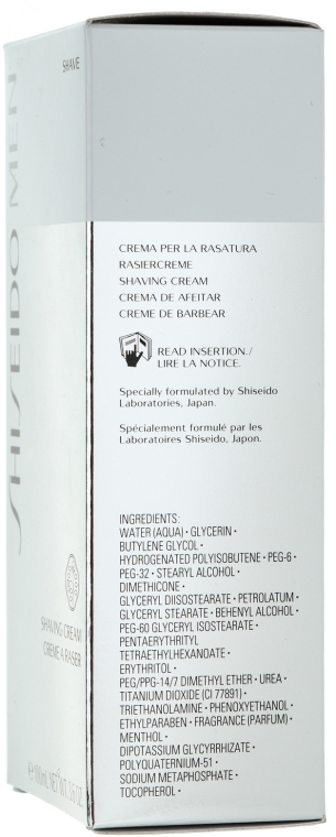 Rasiercreme - Shiseido Men Shaving Cream — Bild N3