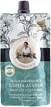 100% Natürliche weiße reinigende Tonerde für Körper und Haare - Rezepte der Oma Agafja — Bild N1