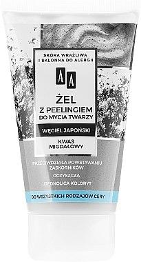 Gesichtsreinigungsgel - AA Cosmetics Carbon & Clay Peelig Japanese Coal Face Gel — Bild N1