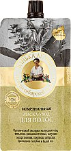 Düfte, Parfümerie und Kosmetik Extra pflegende Haarmaske - Rezepte der Oma Agafja