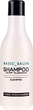 Düfte, Parfümerie und Kosmetik Tiefenreinigendes Shampoo - Stapiz Basic Salon Deep Cleaning Shampoo