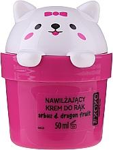 Düfte, Parfümerie und Kosmetik Pflegende Handcreme mit Wassermelone und Drachenfrucht - Venus Nourishing Hand Cream