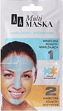 Düfte, Parfümerie und Kosmetik Feuchtigkeitsspendende und nährende Gesichtsmaske - AA Multimaska Moisturizing and Nutrition Mask