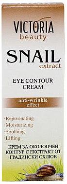 Augenkonturcreme mit Schneckenextrakt - Victoria Beauty Snail Eye Contour Cream — Bild N1