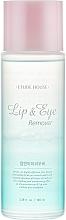 Düfte, Parfümerie und Kosmetik Lippen- und Augenentferner - Etude House Lip & Eye Remover