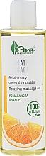 Düfte, Parfümerie und Kosmetik Entspannendes Massageöl mit Orangenöl - Ava Laboratorium Aromatherapy Massage Relaxing Massage Oil Orange