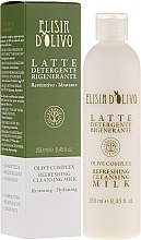 Düfte, Parfümerie und Kosmetik Reinigungsmilch - Erbario Toscano Olive Complex Refreshing Cleansing Milk