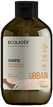 Düfte, Parfümerie und Kosmetik Stärkendes Shampoo mit Magnolie und Shea für brüchiges Haar - Ecolatier Urban Strengthening Shampoo