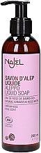 Düfte, Parfümerie und Kosmetik Aleppo-Flüssigseife - Najel Aleppo Soap With Damask Rose