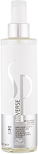 Düfte, Parfümerie und Kosmetik Regenerierender Haarspray Conditioner - Wella SP Reverse Regenerating Hair Spray