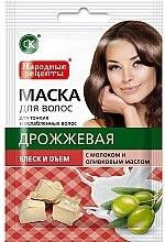 Düfte, Parfümerie und Kosmetik Hefe-Maske für feines und schwaches Haar - Fito Kosmetik