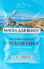 Düfte, Parfümerie und Kosmetik Haarmaske mit blauem Ton aus dem Baikalsee für mehr Volumen und Glanz - Fito Kosmetik