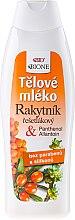 Düfte, Parfümerie und Kosmetik Anti-Aging Körperlotion mit Sanddorn Extrakt - Bione Cosmetics Sea Buckthorn Milk