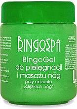 Düfte, Parfümerie und Kosmetik Grünes Massagegel zur Stärkung der Kapillare für müde Beine - BingoSpa Green Gel