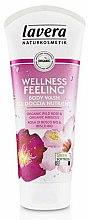 Düfte, Parfümerie und Kosmetik Duschgel mit Wildrose und Bio Hibiskus - Lavera Wellness Feeling Organic Wild Rose & Organic Hibiscus