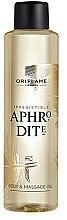 Düfte, Parfümerie und Kosmetik Pflegndes Körper- und Massageöl - Oriflame Irresistible Aphrodite Body&Massage Oil