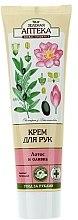 Düfte, Parfümerie und Kosmetik Schützende Handcreme mit Lotusextrakt und Olivenöl - Green Pharmacy