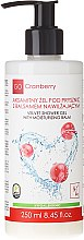 Düfte, Parfümerie und Kosmetik Feuchtigkeitsspendende und sanfte Duschcreme - GoCranberry