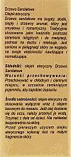 Ätherisches Sandelholzöl - Sattva Ayurveda Sandalwood Essential Oil — Bild N3