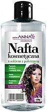 Düfte, Parfümerie und Kosmetik Haarspülung Kerosin mit Brennnesselsaft - New Anna Cosmetics