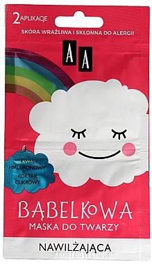 Feuchtigkeitsspendende Gesichtsmaske für empfindliche und zu Allergien neigende Haut - AA Cosmetics Bubble Mask Moisturizing Face Mask — Bild N1