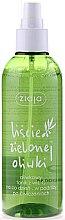 Düfte, Parfümerie und Kosmetik Erfrischendes Gesichts- und Körperwasser mit Olivenblätter und Vitamin C - Ziaja Olive Leaf Water