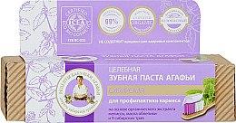 Düfte, Parfümerie und Kosmetik Sibirische Zahnpasta mit Melissen-Extrakt und Sanddornöl - Rezepte der Oma Agafja