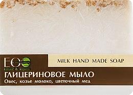 Düfte, Parfümerie und Kosmetik Glycerin- Milchseife - ECO Laboratorie Milk Hand Made Soap