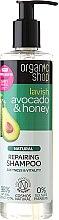 Düfte, Parfümerie und Kosmetik Reparierendes Shampoo mit Avocado & Honig - Organic Shop Avocado & Honey Repairing Shampoo