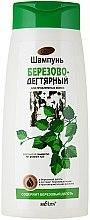 Düfte, Parfümerie und Kosmetik Shampoo für empfindliches Haar mit Birkenpech - Bielita Shampoo
