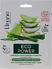 Düfte, Parfümerie und Kosmetik Gesichtsmaske mit Aloe Vera und Reis - Lirene Eco Power Moisturizing and Soothing Sheet Mask