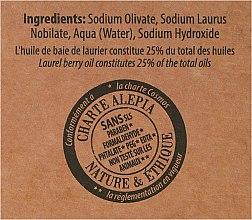 Aleppo-Seife mit 25% Lorbeeröl - Alepia Soap 25% Laurel — Bild N3