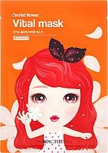 Revitalisierende Gesichtsmaske mit Orchidee - The Orchid Skin Orchid Flower Vital Mask — Bild N1