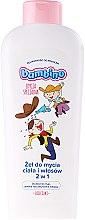 Düfte, Parfümerie und Kosmetik 2in1 Shampoo und Duschgel für Kinder - Nivea Bambino Shower Gel Special Edition