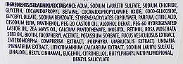 Cremige Flüssigseife für Hände - Miraculum Pani Walewska Liquid Soap Classic — Bild N5