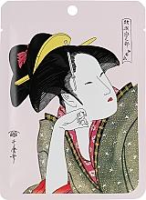 Düfte, Parfümerie und Kosmetik Tuchmaske mit Kamelienöl und Matcha - Mitomo Camellia Flower Oil & Matcha Essence Mask