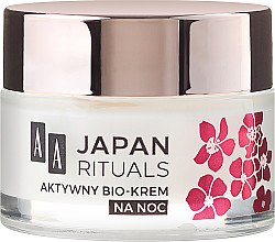 Aktive Bio-Nachtcreme - AA Japan Rituals 70+ Ultra Regenerating Active Night Bio-Cream — Bild N2