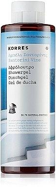"Duschgel ""Santorini Vine"" - Korres Santorini Vine Shower Gel — Bild N1"