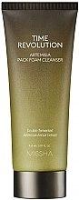 Düfte, Parfümerie und Kosmetik 2in1 beruhigende Gesichtsmaske und Reinigungsschaum - Missha Time Revolution Artemisia Pack Foam Cleanser