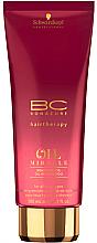 Düfte, Parfümerie und Kosmetik Pflegendes Shampoo für alle Haartypen mit Paranussöl - Schwarzkopf Professional BC Oil Miracle Brazilnut Oil-in-Shampoo