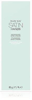 Pflegende Handcreme mit Sheabutter duftfrei - Mary Kay Satin Hands Fragrance-Free Nourishing Shea Cream — Bild N2