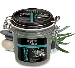 Entgiftende Körperlotion mit Fenchel und Borretschöl - Organic Shop Restorative Body Wrap — Bild N4